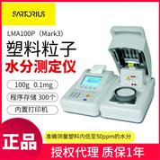 牛奶固含量水分測定儀LMA100P