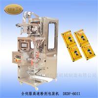 DXDF-60II全自动三边封粉剂包装机