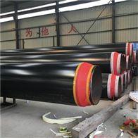377聚氨酯直埋式保温钢管