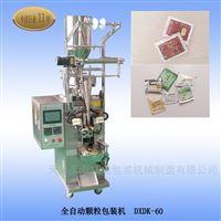 DKDF-60全自动粉剂包装机