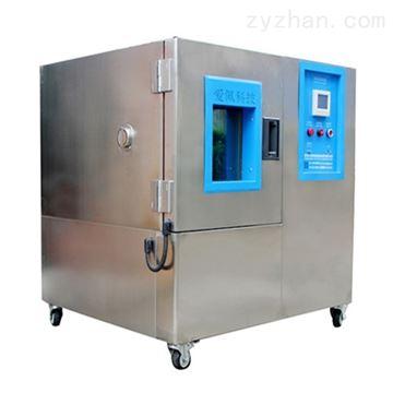 小型溫度交變濕熱試驗箱