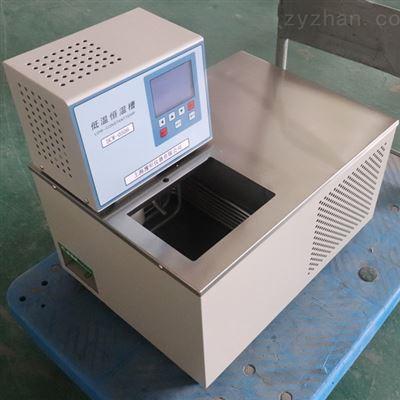 DCW-0506低温恒温水槽