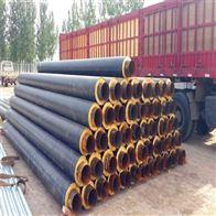 DN300聚氨酯防腐蒸汽保温管