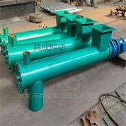 共成不銹鋼管式螺旋給料機-螺旋上料機