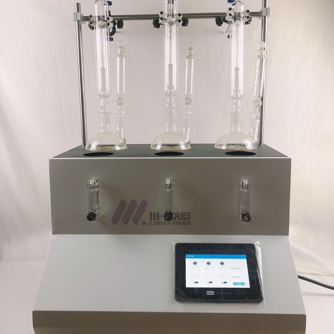 湖南實驗室二氧化硫蒸餾儀CYSO2-6微沸加熱