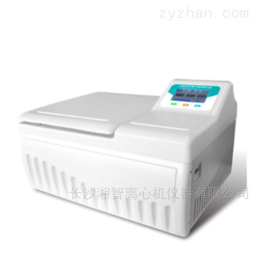 TDL5M医用冷冻离心机