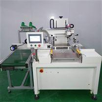 洛阳市PP板丝印机PE板网印机PVC面板印刷机