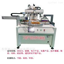 沧州市不干胶丝印机手提袋网印机小型印刷机