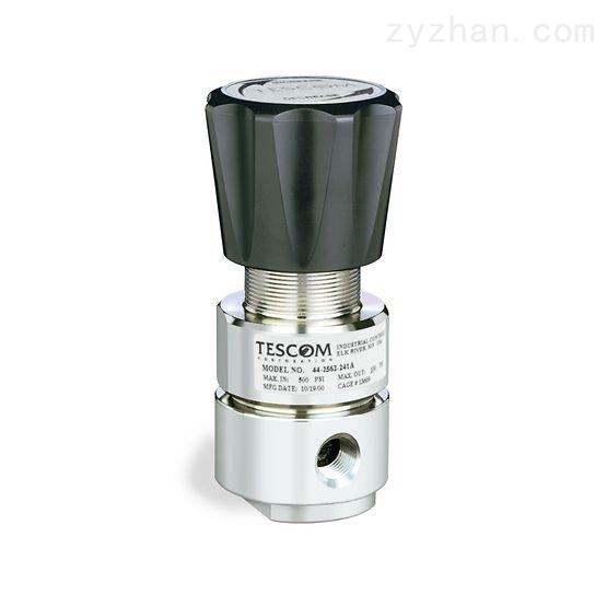 TESCOM 44-2500 系列单级调压器