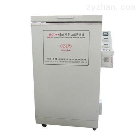 青岛全自动多功能清洗机