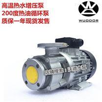 TECOTA MOTORI热水泵 YS-20B泵 模温机泵浦