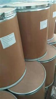硫酸新霉素原料药