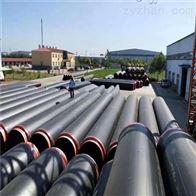 DN500聚氨酯暖气管道保温管