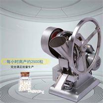化工催化剂专用单冲压片机