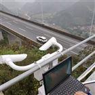 OSEN-NJD安全行驶第一条能见度距离实时监测设备