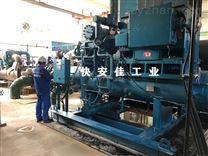 約克RWF480螺桿氨冷鹽水機組維護保養