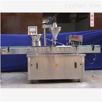 SGGF系列粉剂分装旋(轧)盖机