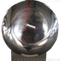 KCBY-700安宫牛黄丸包金粉专用包衣机