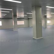 菏澤電子工業潔凈廠房之物料凈化
