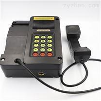 赛美电气矿用防爆电话机