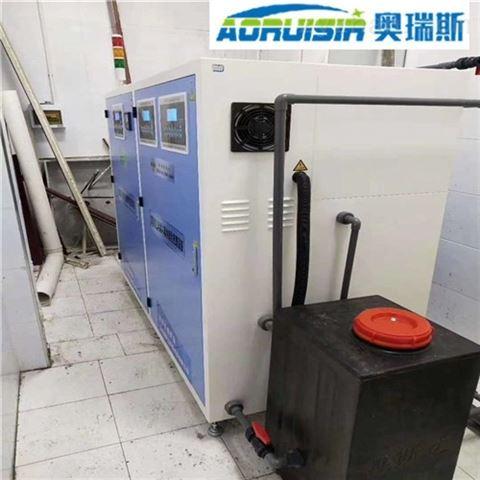 小型化工厂实验室综合废水处理设备