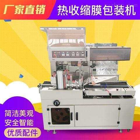 全自动边封封切机 铝型材热收缩包装机