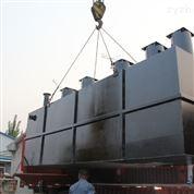 乐至一体化卫生院污水处理设备加工安装