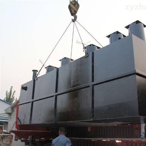 滕家坝地埋式一体化污水处理设备定制安装