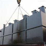 船山新村建设地埋式一体化污水处理设备