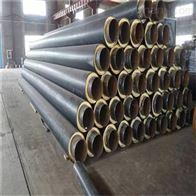 dn500塑套钢预制直埋式防腐保温管