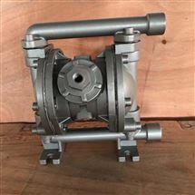 QBY3-125LF上海铝合金四氟气动隔膜泵