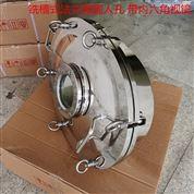 衛生級銑槽式橢圓法蘭人孔 帶內六角視鏡
