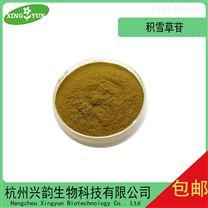 积雪草苷80含量 化妆品原料 亚细亚皂苷