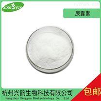 尿囊素 化妆品原料 98以上含量  Alantan