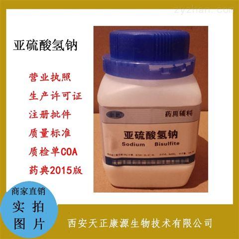 供应药用辅料壳聚糖有药证资质齐全