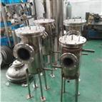 不銹鋼藍式過濾器供應商
