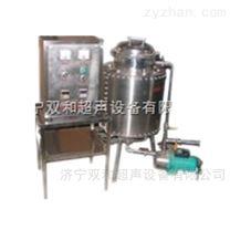 供应山东釜罐式超声波提取成套设备