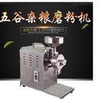 HK-812小磨坊理想的山楂玉米燕麦磨粉机