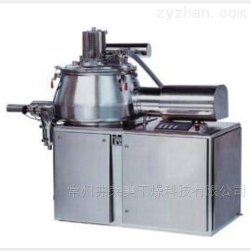 304不锈钢混料机、中药粉高速混合机