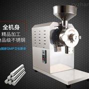 商用流动式小型五谷磨粉机