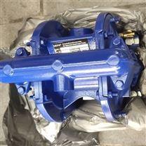 特價現貨銷售德國DEPA泵
