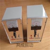 電磁振動給料機控制箱_振動上料機電控箱