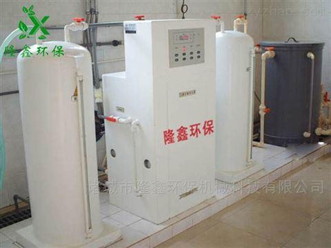 二氧化氯发生器 隆鑫环保污水处理设备