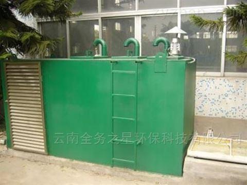 云南电镀污水处理设备, 电絮凝设备供应商