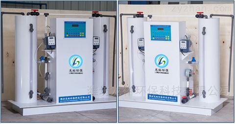 生化实验室污水处理设备