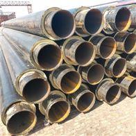 600聚氨酯冷热水直埋输送保温管道