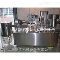 NFYZ10-20易折瓶口服液灌封機
