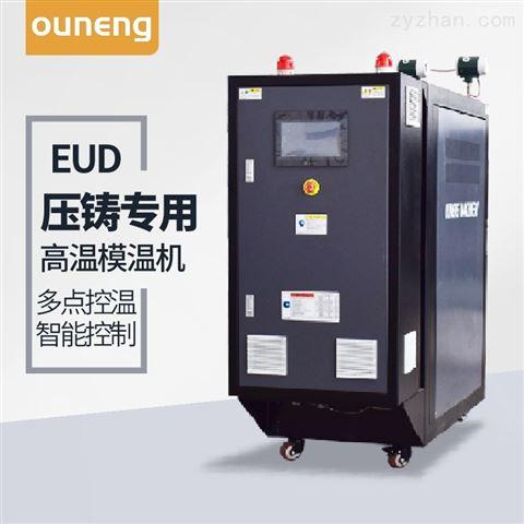 江西24KW模温机