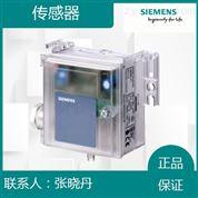 西门子压差传感器QBM3020-25D