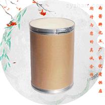 红霉素肟怎么卖丨抗生素中间体 13127-18-9